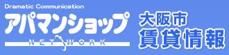 浜口産業株式会社